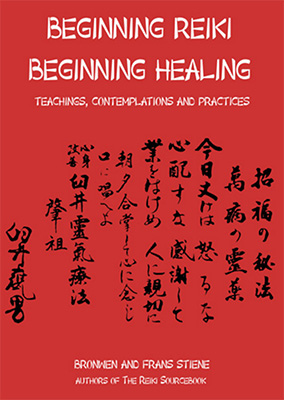 beginning reiki beginning healing  audiobook  bronwen logan